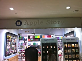 fake-apple-store-flushing-ny