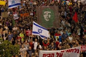 israel-crowd-protesting