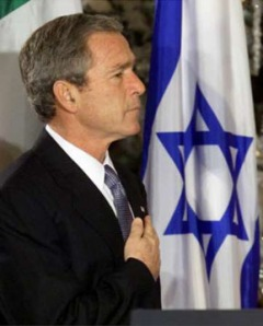 bush_pledging-to-israeli_flag