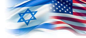israel_us_flag