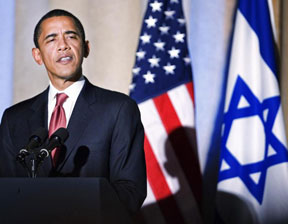 obama-with-us-israel-flag