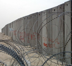 the-israel-palestine-wall