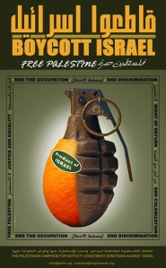 arab-boycott-israel-products-ad