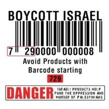 boycott-israeli-goods-barcode