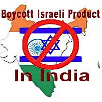 boycott-israeli-products-fatwa-in-india