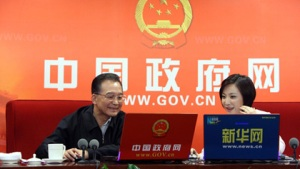 china-government-censors