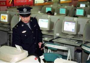 China-Internet-cop