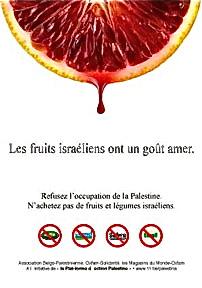 oxfam-anti-israel-ad