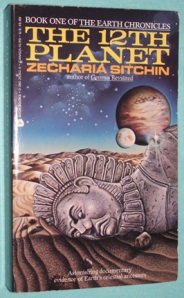 zecharia-sitchin-the_twelfth_planet